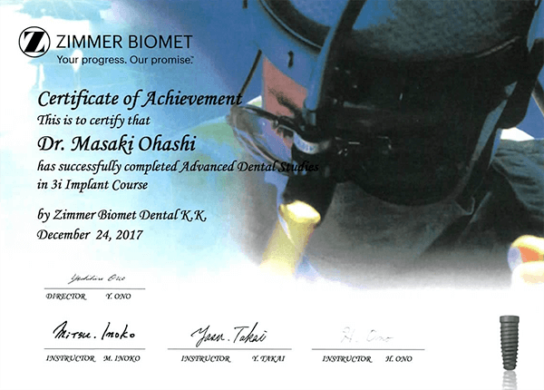 ZIMMER BIOMET_Advanced Dental Studies Implant Course
